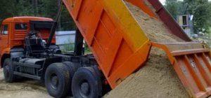 песок с доставкой за 1 куб цена